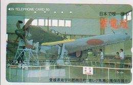 AIRPLANE - JAPAN-227 - MILITARY - Avions
