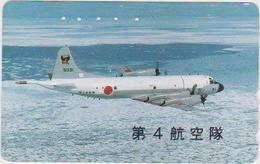 AIRPLANE - JAPAN-229 - MILITARY - Vliegtuigen