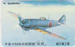 AIRPLANE - JAPAN-231 - MILITARY - Airplanes