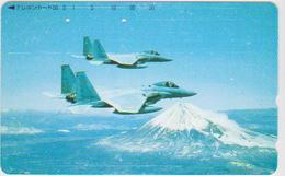 AIRPLANE - JAPAN-232 - MILITARY - Avions