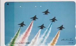 AIRPLANE - JAPAN-235 - MILITARY - Avions