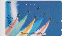 AIRPLANE - JAPAN-236 - MILITARY - Avions