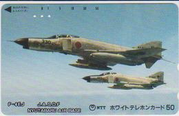 AIRPLANE - JAPAN-238 - MILITARY - Airplanes