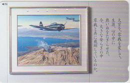 AIRPLANE - JAPAN-242 - MILITARY - Avions