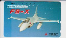 AIRPLANE - JAPAN-243 - MILITARY - Avions