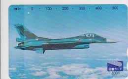 AIRPLANE - JAPAN-245 - MILITARY - TOSHO - Avions