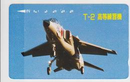 AIRPLANE - JAPAN-247 - MILITARY - Vliegtuigen