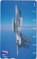 AIRPLANE - JAPAN-249 - MILITARY - TOSHO - Avions