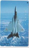 AIRPLANE - JAPAN-252 - MILITARY - Airplanes