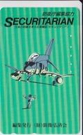 AIRPLANE - JAPAN-253 - MILITARY - Avions