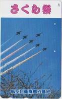 AIRPLANE - JAPAN-254 - MILITARY - Vliegtuigen