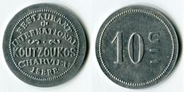 N93-0587 - Monnaie De Nécessité - Charvieu - Restaurant International Koutzoukos - 10 Centimes - Monétaires / De Nécessité