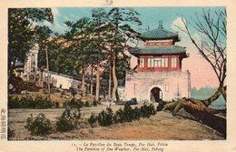 Pékin - Le Pavillon Du Beau Temps , Pei-Hai - Cina