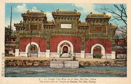 Pékin - Le Temple Tien Wan Vu De Face , Pei-Hai - Cina