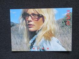 CPM Publicité MODE Accessoire Lunettes REPLAY - Promocard - Moda