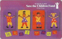 Hong Kong - PCCW-HKT (Autelca) - Save The Children Fund - 25HK$, Used Rare! - Hongkong