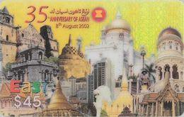 Brunei - DstCom - Easi - 35th Asean Anniv., Prepaid 45$, Used - Brunei
