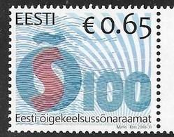 ESTONIA , 2018, MNH,LANGUAGES, DICTIONARY OF STANDARD ESTONIAN, 1v - Other