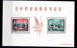 1960 Japan - 100 Years Of Japan - USA Friendship And Trade Agreement - MS - MNH** MI B 62 - 1926-89 Kaiser Hirohito (Showa Era)