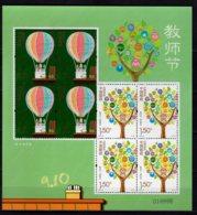 2014 China -Day Of Teachers KB / Sheetlet - MNH** MiNr. 4602 - 4603  (rg) Trees, Baloon - 1949 - ... Volksrepublik