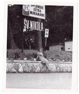 1967 YUGOSLAVIA, CROATIA, POREC, SVETI NIKOLA ISLAND, YOUNG WOMAN, SNAPSHOT - Places