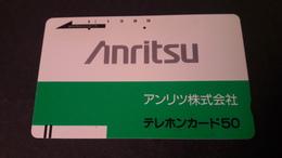 Japan Bar Code 110-1390 - Japon