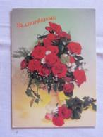"Czech Rep. 2002 Postcard ""flowers Roses"" Praha To Lanskroun - Flower - EMS Slogan - Tchéquie"