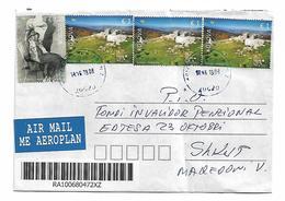 Kosovo Stamp Europa Cept 2017 And Art - Kosovo