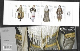 GREECE, 2019, MNH, EUROMED,COSTUMES OF THE MEDITERRANEAN, BOOKLET OF 4 IMPERFORATE ON TWO SIDES VALUES - Costumi