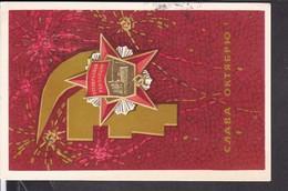 Postkarte Oktoberrevolution ?  Russland  1968 - Militaria