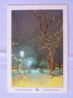 Ukraine 2019 Postcard To Nicaragua - Dnipropetrovsk - Christmas - UFO OVNI - Dragon Cartoon - Angel - Piezoelectricity - Ukraine