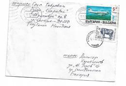 Bulgaria AIRPLANE Stamp 1996 - Bulgarie