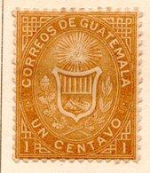 GUATEMALA - (République) - 1871 - N° 1 - 1 C. Bistre - (Armoiries) - Guatemala