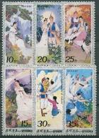 Korea (Nord) 1988 Märchen: Die Acht Feen Vom Kumgang-Gebirge 2924/29 Postfrisch - Korea (Nord-)