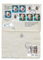 Croatia See Animal And Bugs Stamp - Croatia