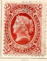GUATEMALA - (République) - 1876 - N° 10 - 2 R. Brun-orange - (Figure Allégorique) - Guatemala