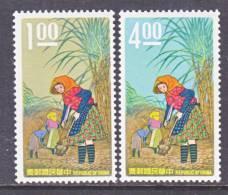 Rep.of China 1548-9  *  SUGAR  CANE  HARVEST - Unused Stamps