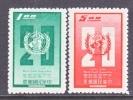 Rep.of China 1568-9  **  W.H.O. - 1945-... République De Chine