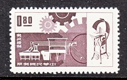 REP.  OF  CHINA  1336    **     POSTAL  EQUIPMENT - 1945-... République De Chine