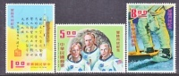 Rep.of China 1674-6     **  MOON LANDING - Unused Stamps