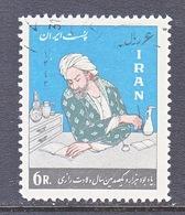 1 RAN  1313    (o)  MEDICINE - Iran