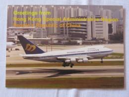Hong Kong Around 2018 Unused Postcard - Plane - Airport - Chine (Hong Kong)