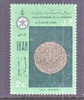 1 RAN   1562  (o)  ANCIENT  COIN - Iran