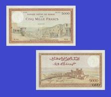 Morocco 5000 Francs Banknote 1945 - Marruecos