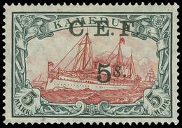 * Cameroons - Lot No.387 - Cameroun (1915-1959)