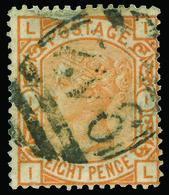 O Cyprus - Lot No.517 - Cyprus (...-1960)