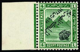 * Egypt - Lot No.562 - Egypt