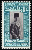 P/** Egypt - Lot No.565 - Unused Stamps