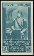 P Egypt - Lot No.566 - Unused Stamps