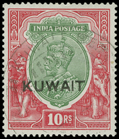 O Kuwait - Lot No.763 - Kuwait